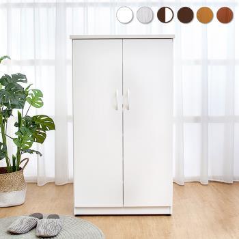 Bernice-防潮防蛀 防水塑鋼2.2尺上掀收納二門鞋櫃(白色)