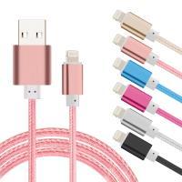 For Apple iphone8/X/8plus/7/7plus/IPAD Pro系列 鋁合金風編織快速傳輸充電線