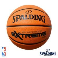 SPALDING  SGT 深溝柔軟膠 #7 橘 籃球 SPA83191