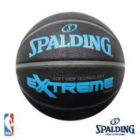 SPALDING  SGT 深溝柔軟膠 #7 極致黑 籃球  SPA83306