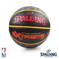 SPALDING  SGT 深溝柔軟膠 #7 繽紛紅 籃球 SPA83500
