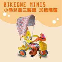 BIKEONE MINI5 12吋小熊兒童三輪車加遮陽蓬 兒童音樂單人三輪車 多功能親子後控可推騎三輪車 輕便寶寶手推車童車