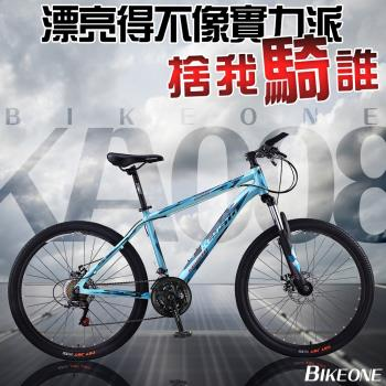 BIKEONE KA008 26吋21速指撥鋁合金登山自行車 前後碟煞山地車,全路況對應入門登山車!