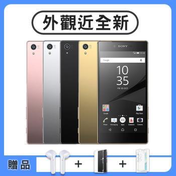 [福利品] SONY Xperia Z5 Premuim (3G/32G)5.5吋智慧型手機 贈藍牙耳機、鋼化膜、清水套