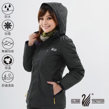 遊遍天下 女款 GlobeTex 防水防風透濕保暖無車縫羽絨機能外套/黑灰