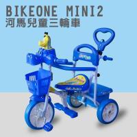 BIKEONE MINI2 河馬兒童三輪車腳踏車 寶寶三輪自行車 多功能親子後控可推騎三輪車 輕便寶寶手推車童車