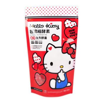 Hello Kitty心型洗衣球超值組