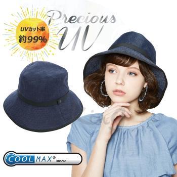 【日本COGIT】簡約涼感防曬帽