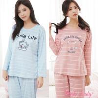 PINK LADY 圓領條紋棉柔長袖成套睡衣 2套組 (2715+1838-2)
