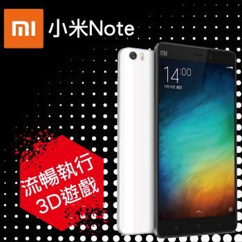 【福利品]】MI 小米Note (3G/64G)5.7吋HIFI旗艦機 (贈雙耳藍牙耳機)
