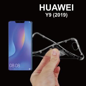 Airpillow HUAWEI Y9 (2019) 全包覆氣墊透明空壓殼