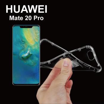 Airpillow HUAWEI Mate 20 Pro 全包覆氣墊透明空壓殼