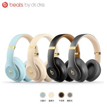 Beats Studio3 Wireless 頭戴式耳機-Skyline Collection(公司貨)