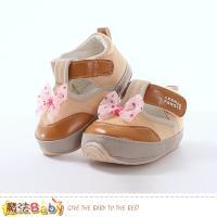 魔法Baby 寶寶鞋 幼兒舒適外出鞋 sk0583