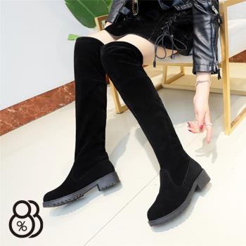 【88%】靴子-跟高3.5CM 粗跟簡約 後綁帶 過膝靴 高筒靴 膝上靴