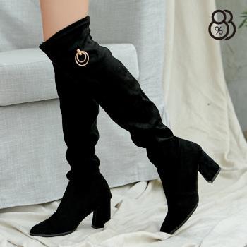 【88%】靴子-跟高7.5cm 絨面側圓環造型 簡約百搭 過膝靴 膝上靴 長靴