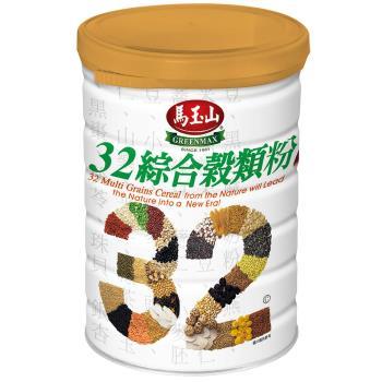 馬玉山營養均衡健康活力32穀粉搶購組-勁