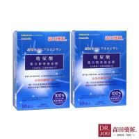 森田藥粧 玻尿酸複合精華液面膜10入/盒x2