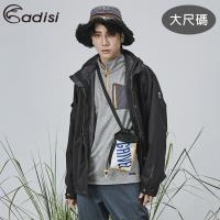 ADISI 男單件式防水透氣可拆帽外套 AJ1821030-1 (3XL-4XL)