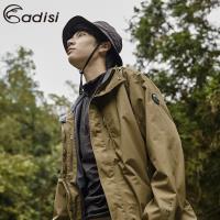 ADISI 男單件式防水透氣可拆帽外套 AJ1821030 (S-2XL)