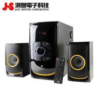 【JS 淇譽電子】JY3070 全木質藍牙喇叭