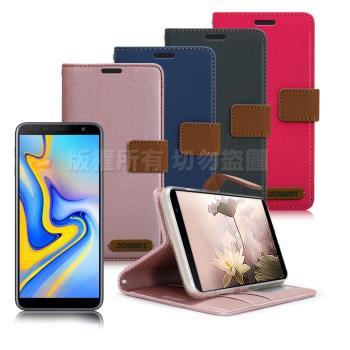 Xmart for 三星 Samsung Galaxy J6+ 度假浪漫風支架皮套