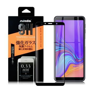 NISDA for 三星 Samsung Galaxy A7 2018 完美滿版玻璃保護貼-黑