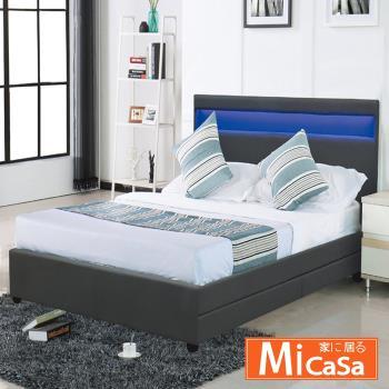【MiCasa】亞斯頓加大六尺灰色皮床(附抽屜)