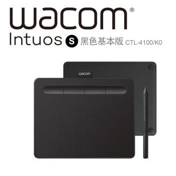 Wacom Intuos Basic 繪圖板 (入門版)-黑