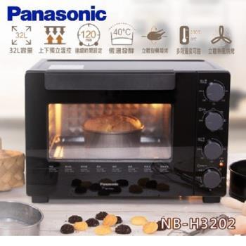 Panasonic國際牌 32L雙溫控/發酵烤箱 NB-H3202