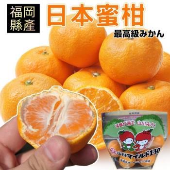 果物樂園-嚴選日本進口無籽蜜柑(1袋/每袋約500g±10%)