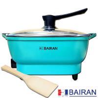 BAIRAN白朗 4.0L 多功能電火鍋FBCD-E04-蒂芬尼藍