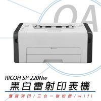 RICOH 理光 SP 220Nw 高速無線 黑白雷射 印表機