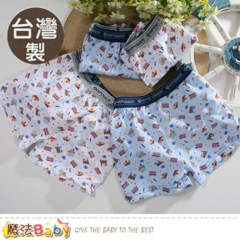魔法Baby 男童內褲(四件一組) 台灣製男童精琉純棉平口內褲 k50965