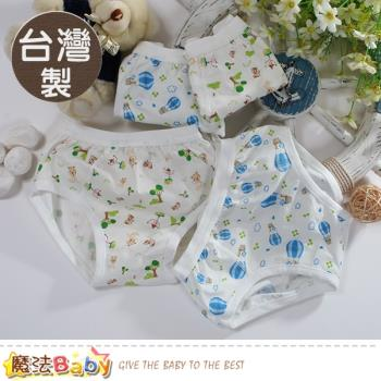 魔法Baby 男童內褲(四件一組) 台灣製男童純棉三角內褲 k50964