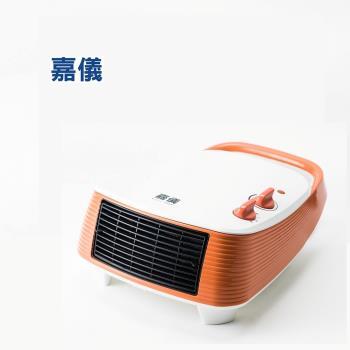HELLER 嘉儀浴室專用防潑水陶瓷電暖器 KEP-360