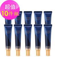 韓國AHC 第六代 頂級奢華眼霜 (12ml*10)
