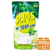 【泡舒】洗潔精 綠茶去油除腥 補充包12入組(800gx12)