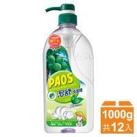 【泡舒】洗潔精 綠茶去油除腥 12入組(1000gx12)
