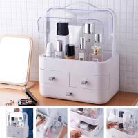 木暉 日式簡約風可攜式防水化妝盒