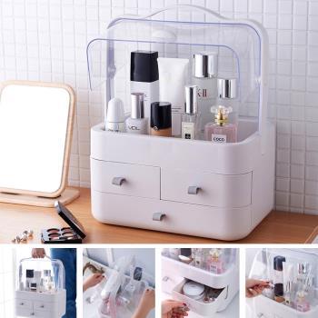 [木暉]日式簡約風可攜式防水化妝盒