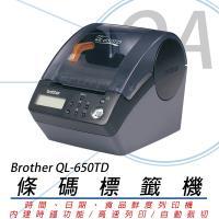 Brother QL-650TD 時間、日期、食品新鮮度 列印機 標籤機 公司貨