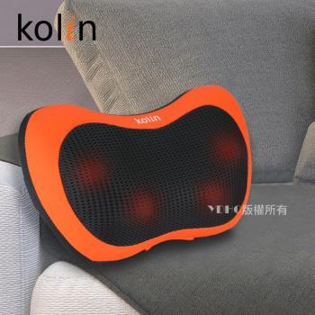 Kolin歌林舒壓按摩靠墊(KMA-MN3012)