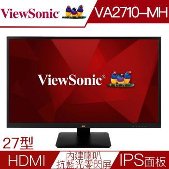 ViewSonic優派 VA2710-MH 27型IPS面板抗藍光零閃屏液晶螢幕