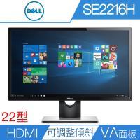 DELL戴爾 SE2216H 22型VA面板廣視角液晶螢幕