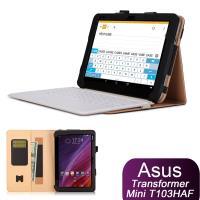 華碩 ASUS Transformer Mini T103HAF 專用可裝鍵盤手托帶卡片槽直接斜立皮套 保護套