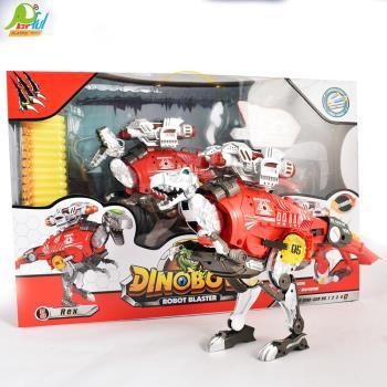Playful Toys 頑玩具 恐龍變形機甲金剛主體SB379(恐龍金剛 機甲玩具 變形恐龍手槍 變身機甲手槍)
