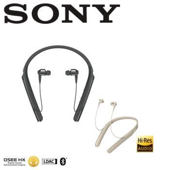 SONY Hi-Res 無線藍牙降噪頸掛式耳機 WI-1000X