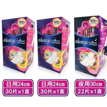 ALWAYS 幻彩液體衛生棉日用一般型24cm 香氣限定版(30片x2盒)+一般夜用30cm香氣限定版(22片x1盒)