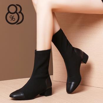 【88%】靴子-跟高3.5CM 前皮革材質 拼接彈力布 純色百搭套腳 襪靴 短靴